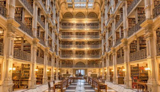 世界の美しい図書館がマイクラ建築の参考になる!【10選】